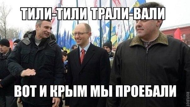 Украина не допустит ввод российских войск на Донбасс, - глава Минобороны - Цензор.НЕТ 7371